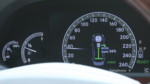 Mercedes S400 2014 (11)