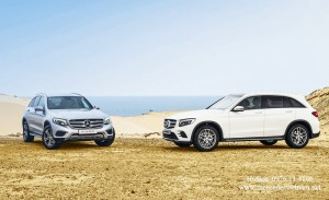 so sanh Mercedes GLC 250 2018 và Mercedes GLC 300 2018 (1)